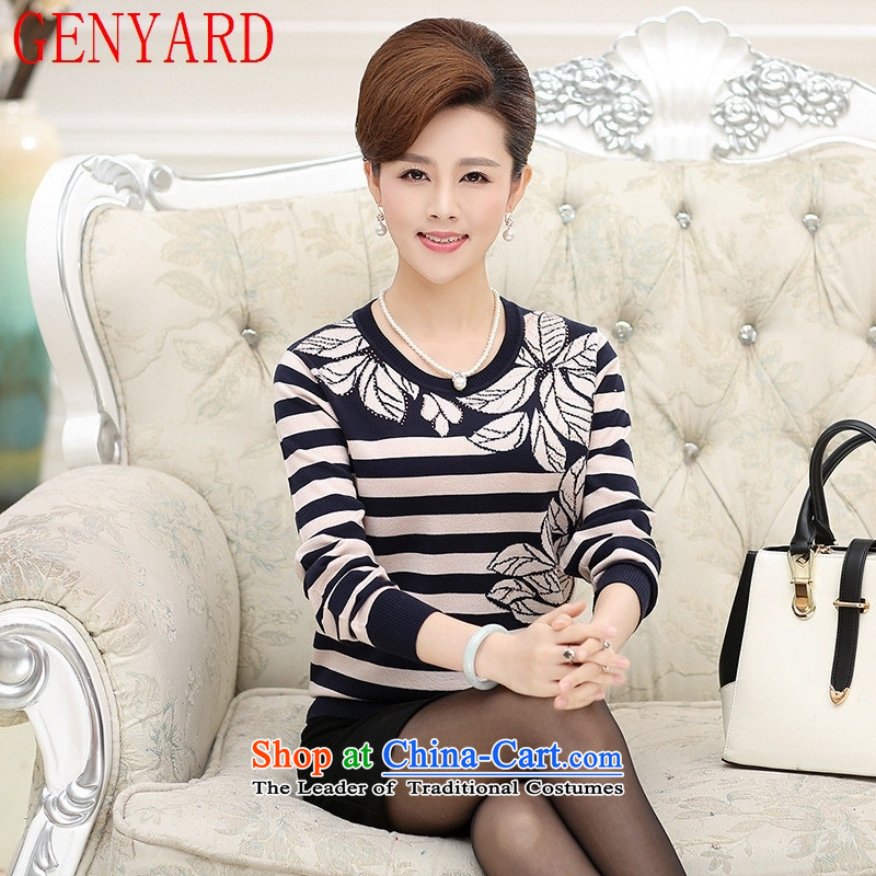 Replace the fall of mom GENYARD long-sleeved sweater in forming the streaks of older women in spring and autumn knitwear middle-aged women fall blouses wine red�M within one hundred catties