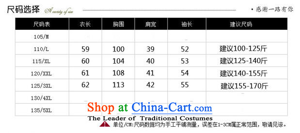In the number of older women's GENYARD Fall/Winter Collections knitting cardigan sweater large load of older persons in the mother coat thick fleece large red XL( paras. 125-140) picture catty recommendations, prices, brand platters! The elections are supplied in the national character of distribution, so action, buy now enjoy more preferential! As soon as possible.