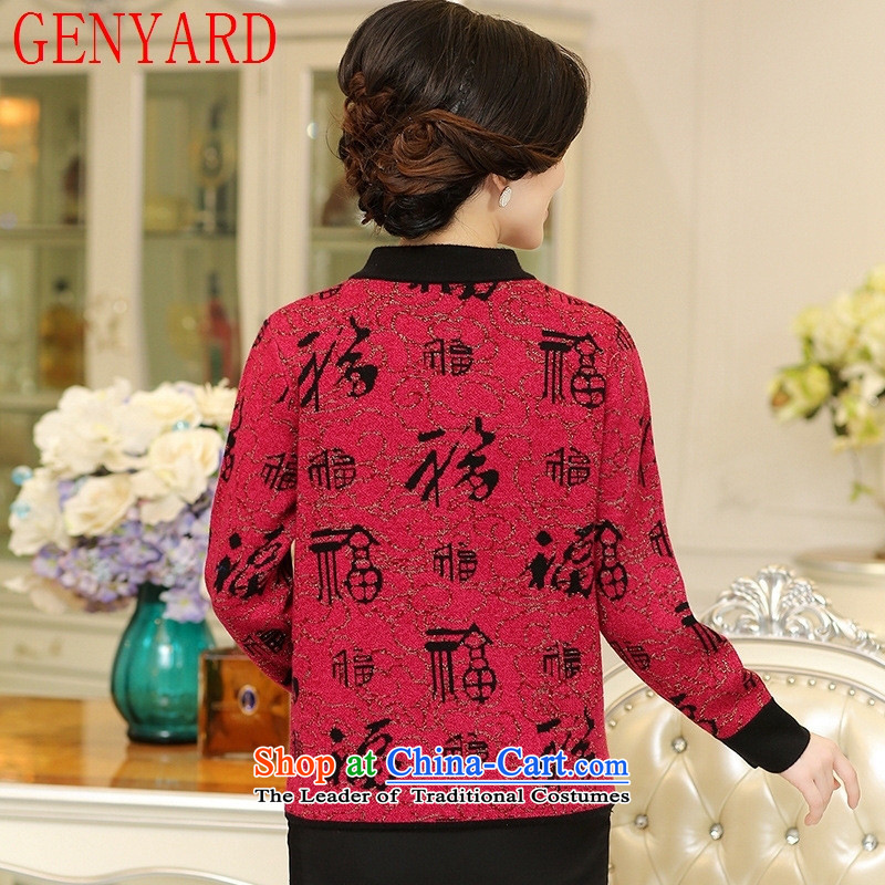 In the number of older women's GENYARD Fall/Winter Collections knitting cardigan sweater large load of older persons in the mother coat thick fleece large red聽XL( catty ),GENYARD,,, paras. 125-140 recommended shopping on the Internet