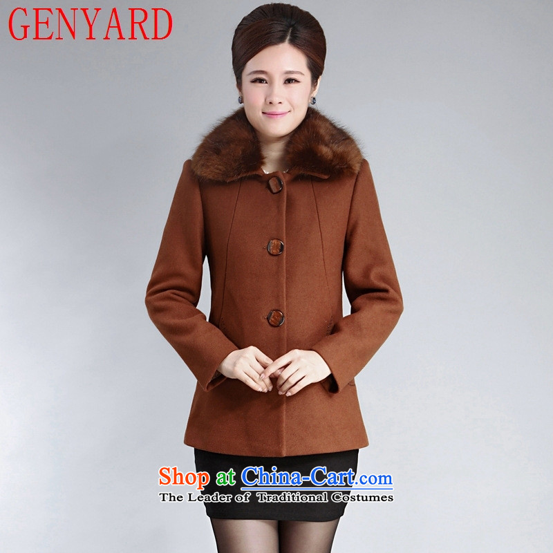 Middle-aged female replacing mother GENYARD40-50 in long-Nagymaros case? for older wool a wool coat of winter clothing in red�5XL