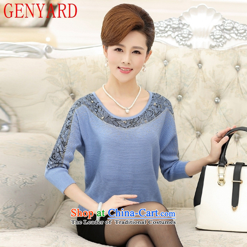 The new mother nature GENYARD replacing autumn replacing middle-aged women bat in the Netherlands 7 cuff older women knitted shirt, beige sweater�2XL catty Paras. 135-145