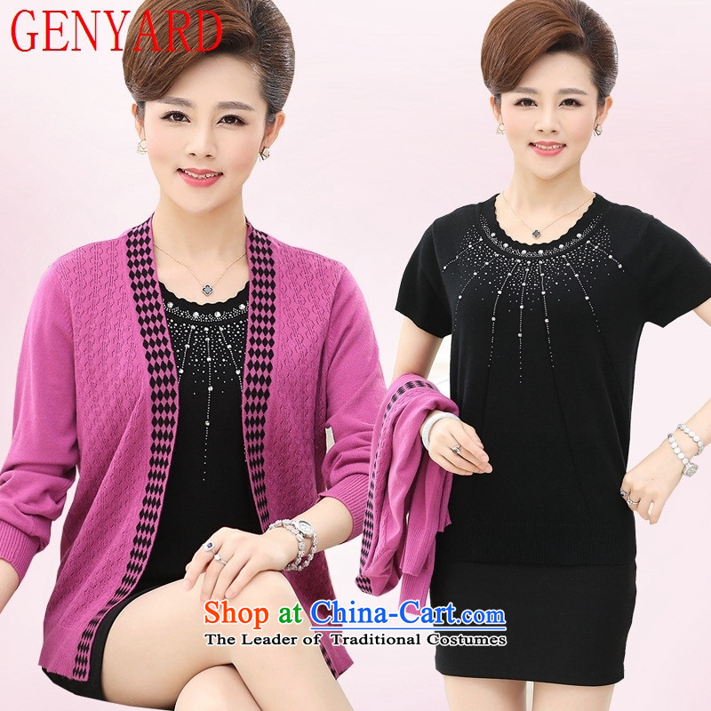 The fall of the new middle-aged GENYARD2015 women fall inside the older long-sleeved shirt, forming the flip neck knitted blouses mother female navy�L recommendations 90-120 catties)