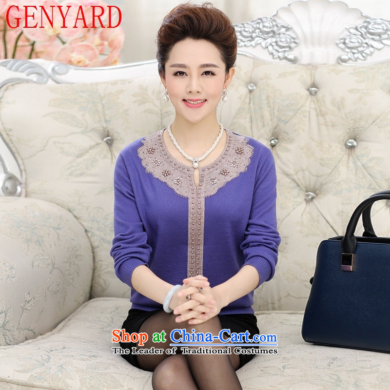 In the number of older women's GENYARD Knitted Shirt jacket autumn mother coat 40-50-year-old middle-aged replacing older persons thick sweater pink聽M聽recommendations 90-105 catty