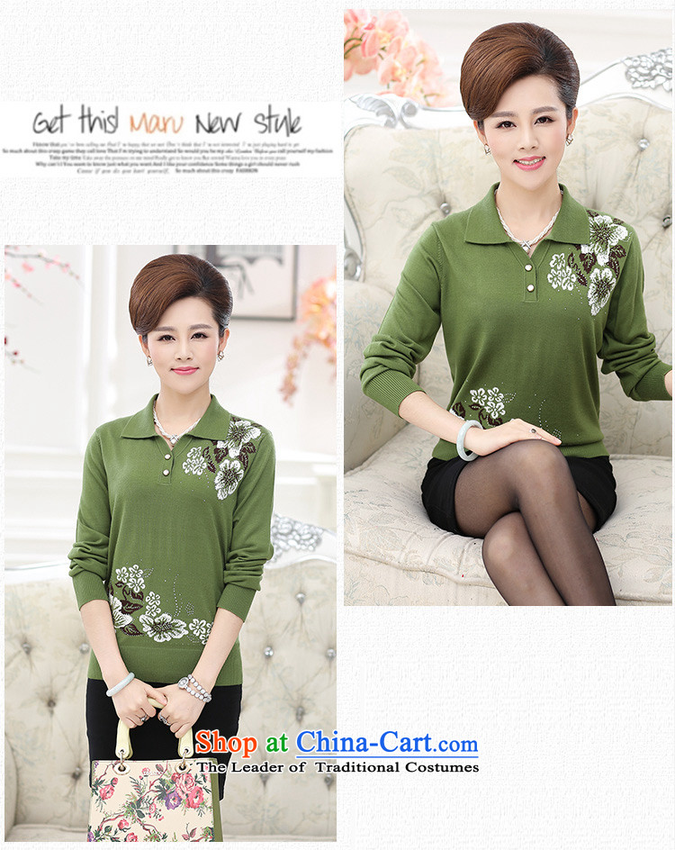 Replace Replace the autumn GENYARD2015 mother lapel long-sleeved sweater knit-middle-aged women in women's large older fleece dark green聽L picture, prices, brand platters! The elections are supplied in the national character of distribution, so action, buy now enjoy more preferential! As soon as possible.
