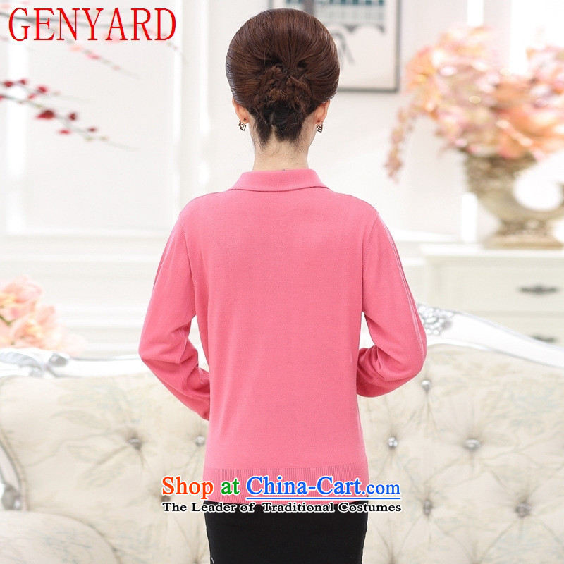 Replace Replace the autumn GENYARD2015 mother lapel long-sleeved sweater knit-middle-aged women in women's large older woolen sweater聽L,GENYARD,,, dark green shopping on the Internet