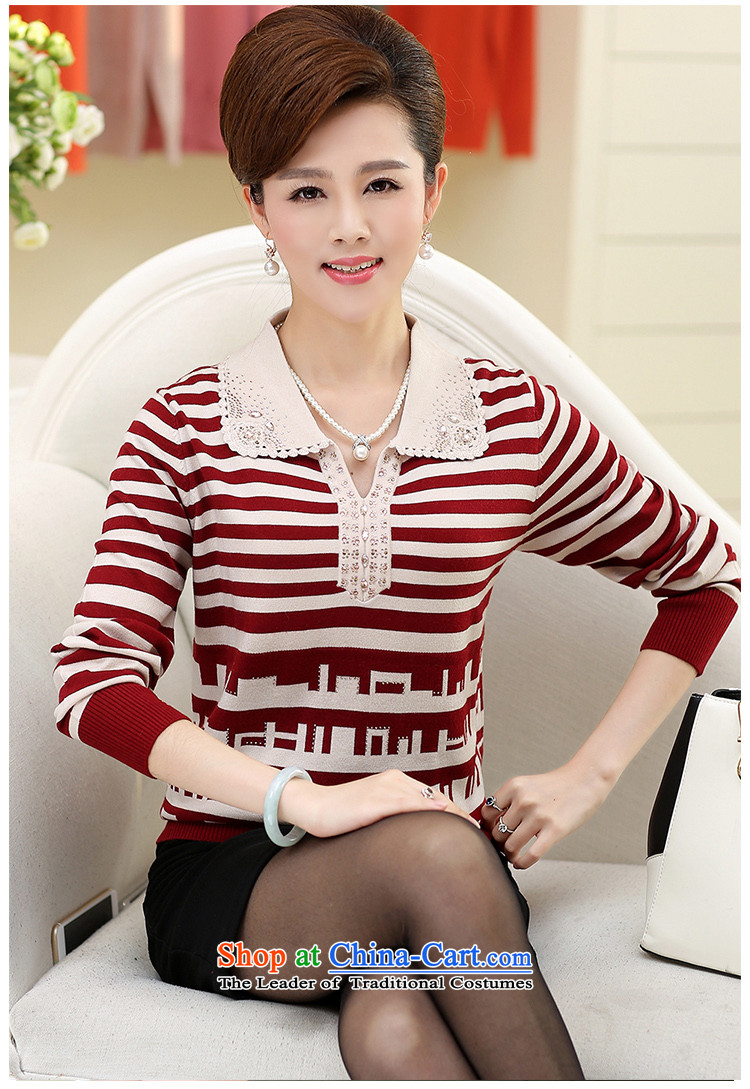 Knitted shirts GENYARD mother aged 40-50 Woolen Sweater Knit autumn replacing large middle-aged lapel pin wear shirts streaks wine red聽L picture, prices, brand platters! The elections are supplied in the national character of distribution, so action, buy now enjoy more preferential! As soon as possible.