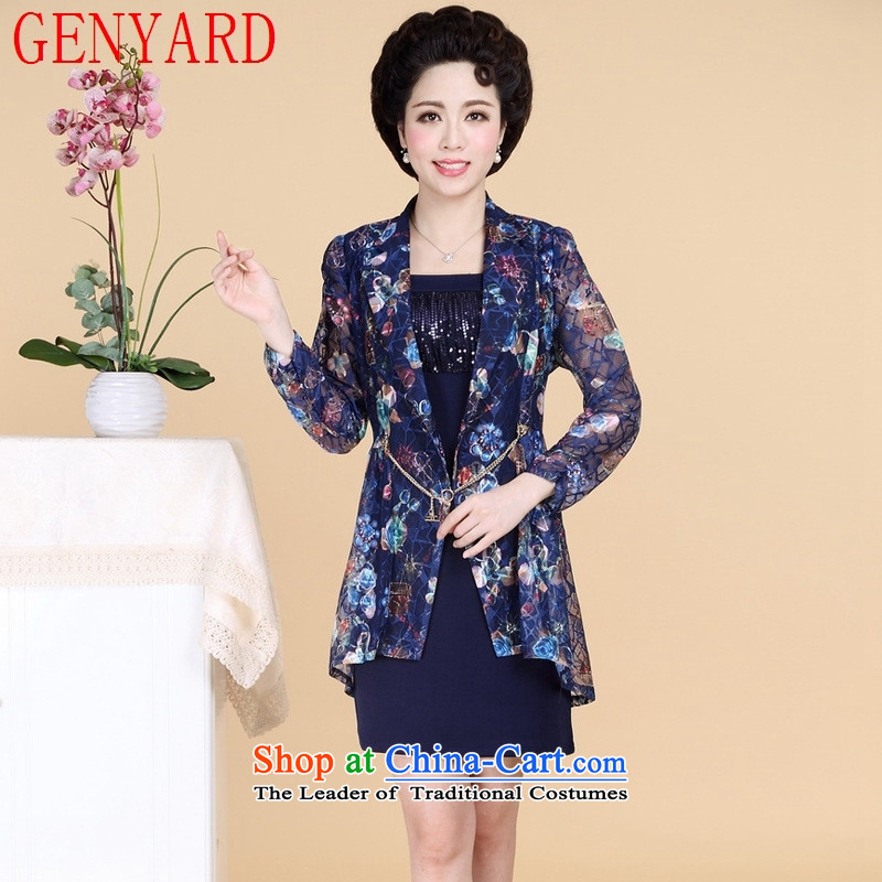 In the number of older women's GENYARD autumn replacing lace really two kits mother long-sleeved embroidered chiffon large relaxd dress kit on cyan 2XL_ recommendations 105-120 catties_