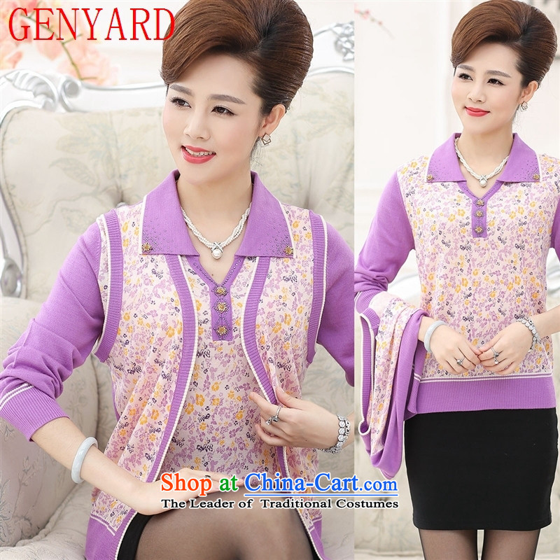 In the number of older women's GENYARD2015 autumn jackets knitwear middle-aged moms with really two kits blouses cardigan T-shirt purple聽L recommendations 105-120 catties_