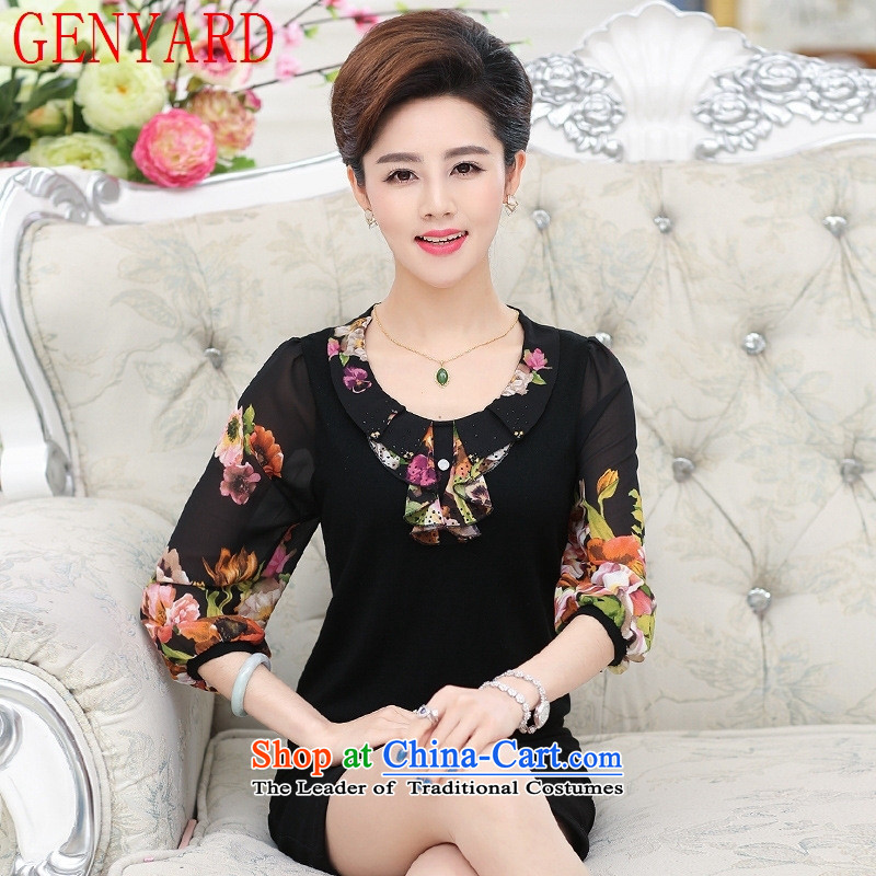Replace Replace the autumn GENYARD2015 mother new products in the knitwear of older women's t-shirts autumn chiffon cuff 7 black sleeveless tops?2XL( recommendations 130-145 catties)