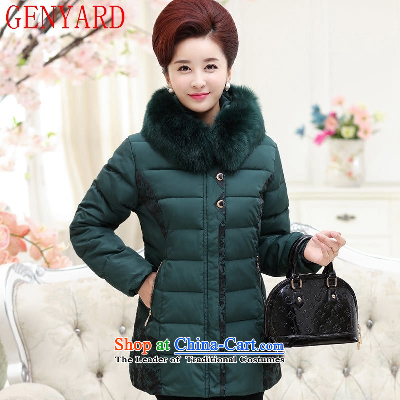 Genyard of older persons in the women's long-sleeved sweater MOM pack new products ãþòâ middle-aged 40-50 for winter large dark red T-shirt cotton coat3XL,GENYARD,,, shopping on the Internet