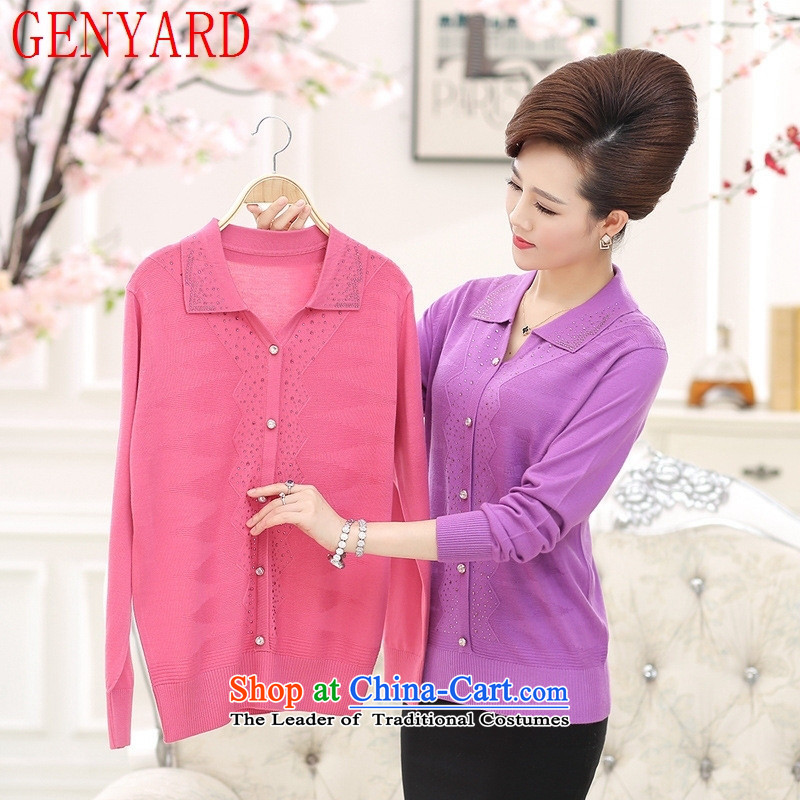 The fall of new, GENYARD in older women 40-50 loose large long-sleeved shirt, forming the mother knitted sweaters female pink?XL 125-135 catty