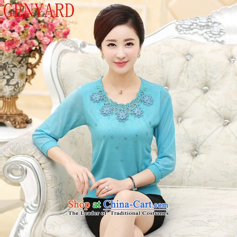 In the number of older women's GENYARD spring loaded mother new long-sleeved T-shirt and women to code a middle-aged man autumn round-neck collar Knitted Shirt Light Violet?2XL catty Paras. 135-145