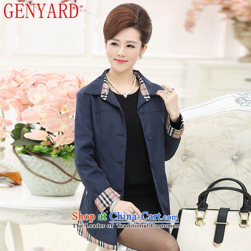 In the number of older women's GENYARD autumn boxed long-sleeved sweater 40-50-year-old mother with middle-aged in spring and autumn wind-long thin coat?XL( green recommendations 100-120 catties)