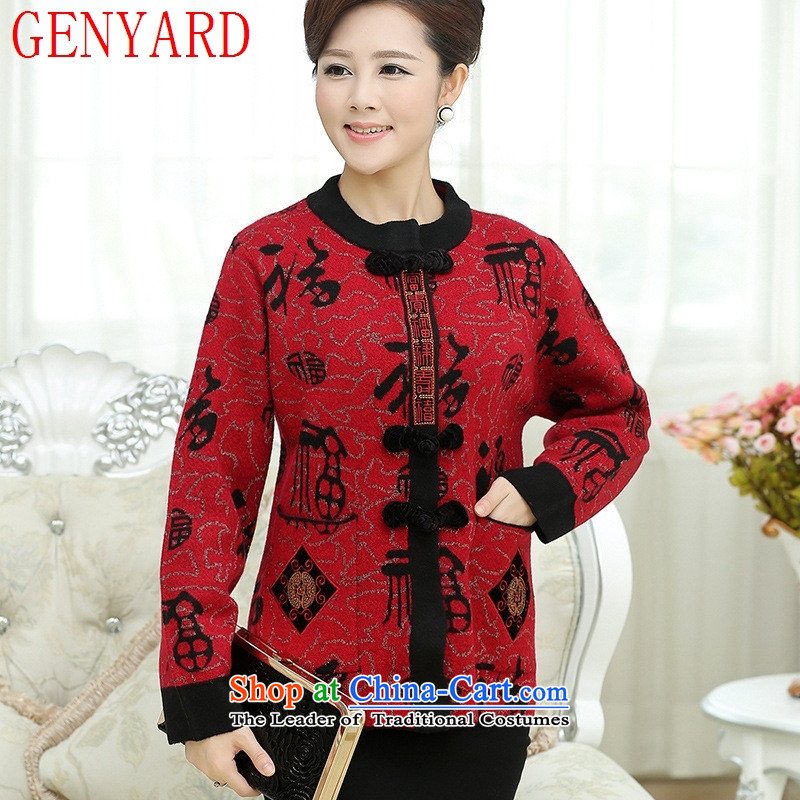 The elderly in the autumn and winter GENYARD replacing large new moms replacing older persons sweater knitting cardigan Fleece Jacket of purple grandma 3XL