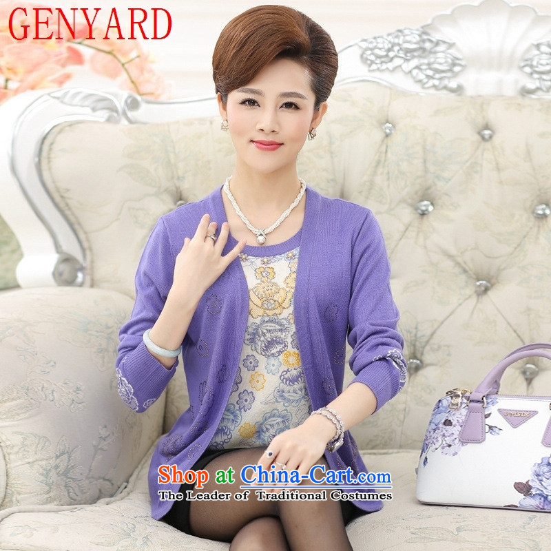 In mother GENYARD OLDER WOMEN FALL clothing middle-aged women leave two kits Knitted Shirt jacket autumn replacing woolen sweater light purple?L recommendations 105-120 catties)