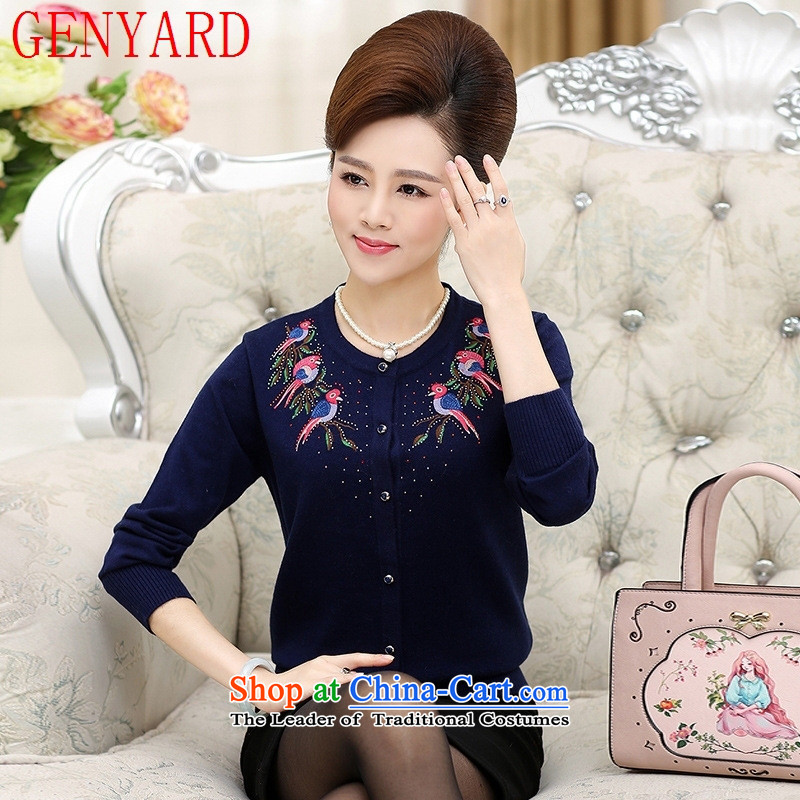 Replace the fall of middle-aged moms GENYARD sweater cardigan in older women knitted shirts and older persons light woolen coats apricot 2XL( recommendations 135-150 catties)