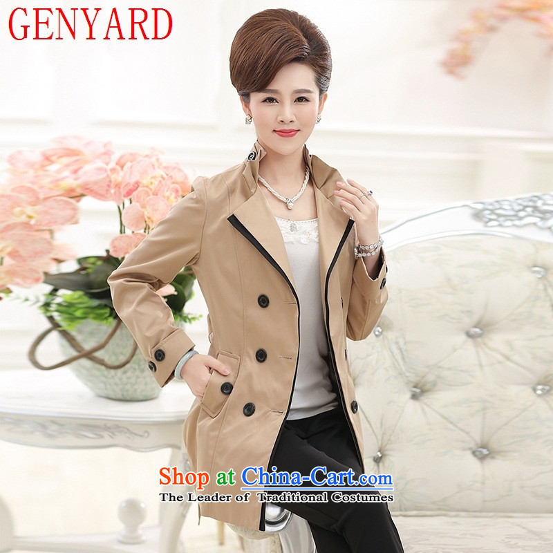 In the number of older women's GENYARD fall inside the new wind jacket young mothers with stylish medium to long term, double-girl shirt khaki?3XL