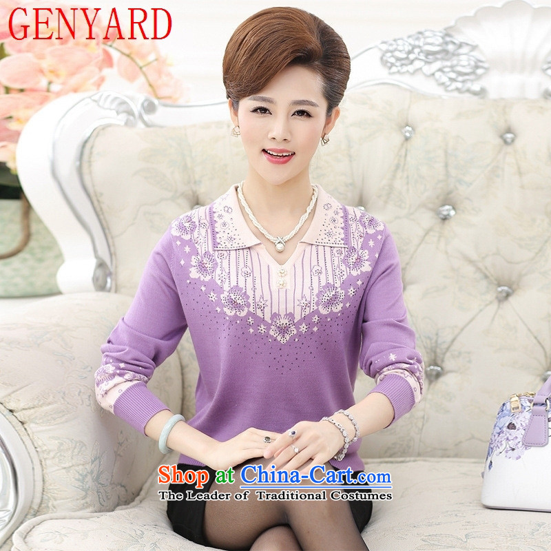 In the number of older women's GENYARD Knitted Shirt long-sleeved autumn temperament lapel large middle-aged people who have installed MOM sweater woolen sweater purple?M recommendations 90-105 catties)