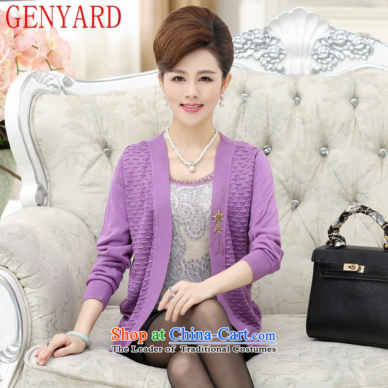 In the number of older women's GENYARD new MOM pack autumn jackets 40-50-year-old knitwear leave two kits cardigan shirt blue?XL 125-135 catty