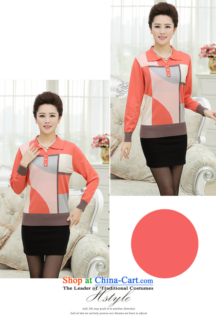 In the number of older women's GENYARD autumn knitted shirts T-shirt large middle-aged 40-50-year-old mother with stylish long-sleeved sweater lapel greenXL Photo, prices, brand platters! The elections are supplied in the national character of distribution, so action, buy now enjoy more preferential! As soon as possible.