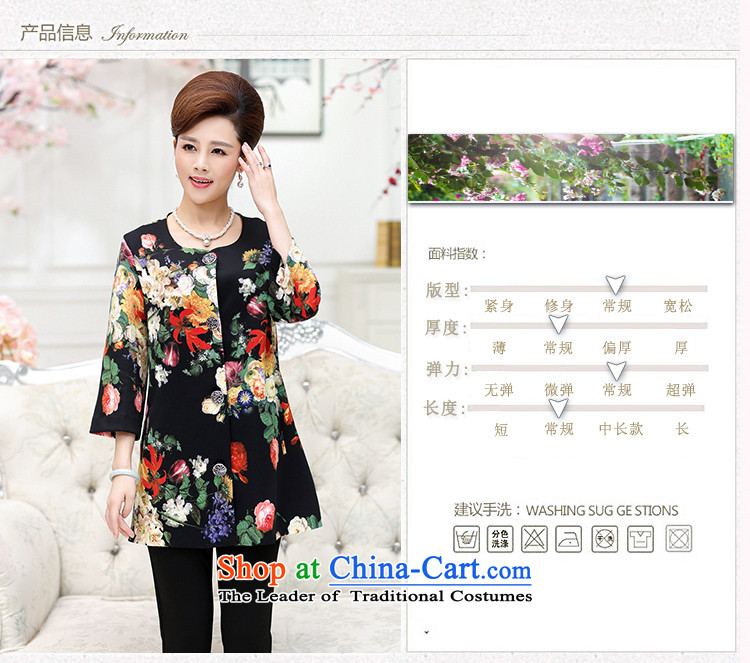 In the number of older women's GENYARD boxed long-sleeved shirt stamp autumn jacket middle-aged female wedding in large load mother Long Hoodie Black聽XL Photo, prices, brand platters! The elections are supplied in the national character of distribution, so action, buy now enjoy more preferential! As soon as possible.