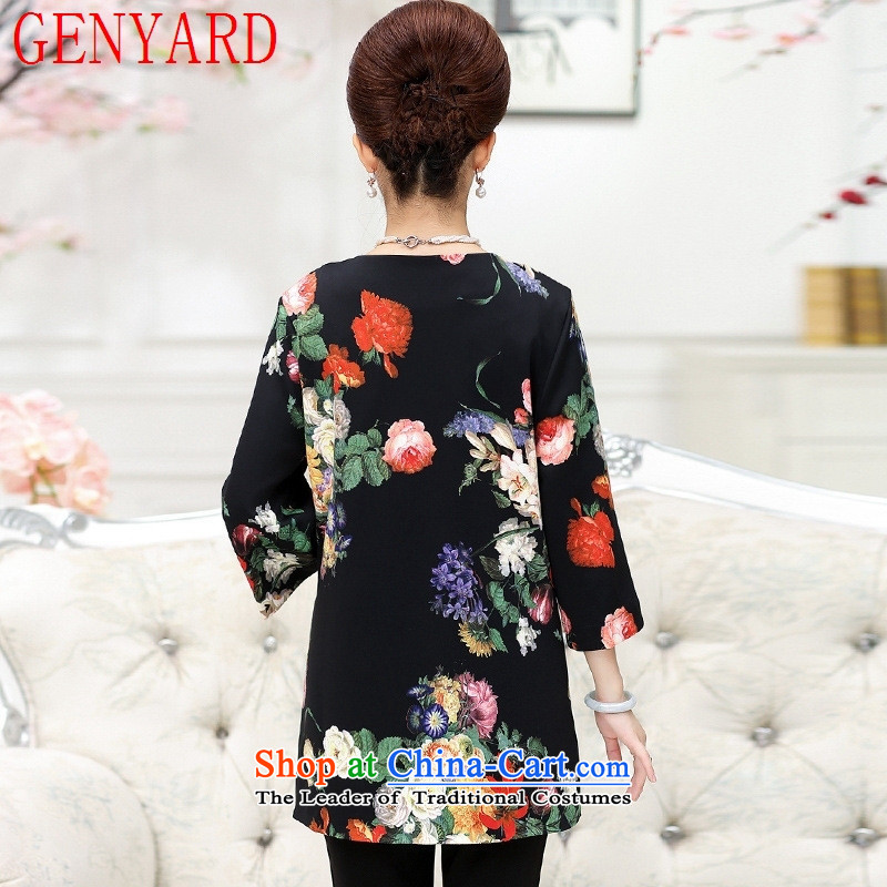 In the number of older women's GENYARD boxed long-sleeved shirt stamp autumn jacket middle-aged female wedding in large load mother long black windbreaker聽XL,GENYARD,,, shopping on the Internet