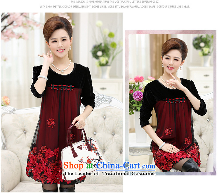 Install MOM GENYARD dresses in 2015 new elderly women during the spring and autumn replacing Kim large long-sleeved scouring pads, forming the skirt red L picture, prices, brand platters! The elections are supplied in the national character of distribution, so action, buy now enjoy more preferential! As soon as possible.