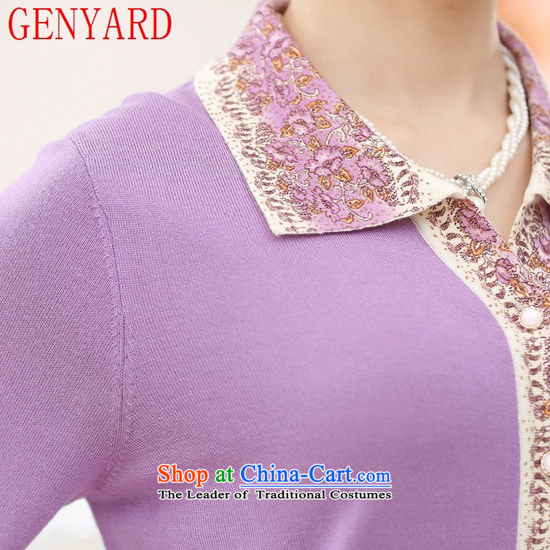 The elderly in the new GENYARD female autumn woolen knitted shirts larger mother load 2015 flip Neck Sweater Cardigan light jacket purple聽L recommendations 105-120 catty ),GENYARD,,, shopping on the Internet