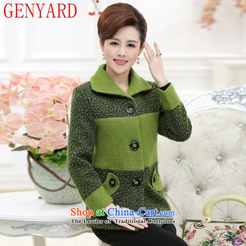 Load New autumn GENYARD2015 in older women's gross butted? long load 40-50 a mother large long-sleeved green 3XL