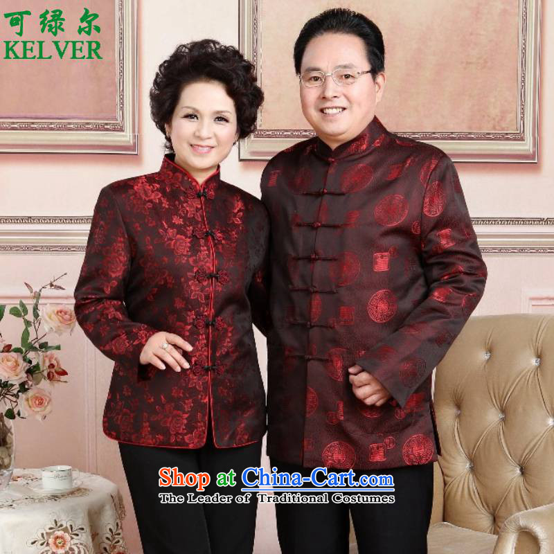 Can Green in older Fall_Winter Collections of the middle-aged parents over the life-mom and dad couples replacing Tang jacket over life services will _2383_ D - 5 Cotton Women XL
