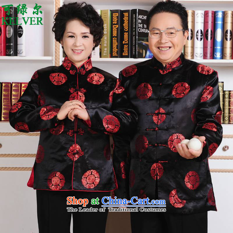 Can Green in older Fall_Winter Collections of the middle-aged parents over the life-mom and dad couples Tang jacket over life services will聽- 3 cotton father L