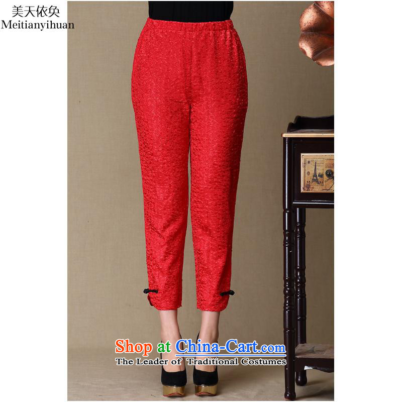The population of the forklift truck to the elderly in the mother increase of 9 trousers FZ325 leisure red XL