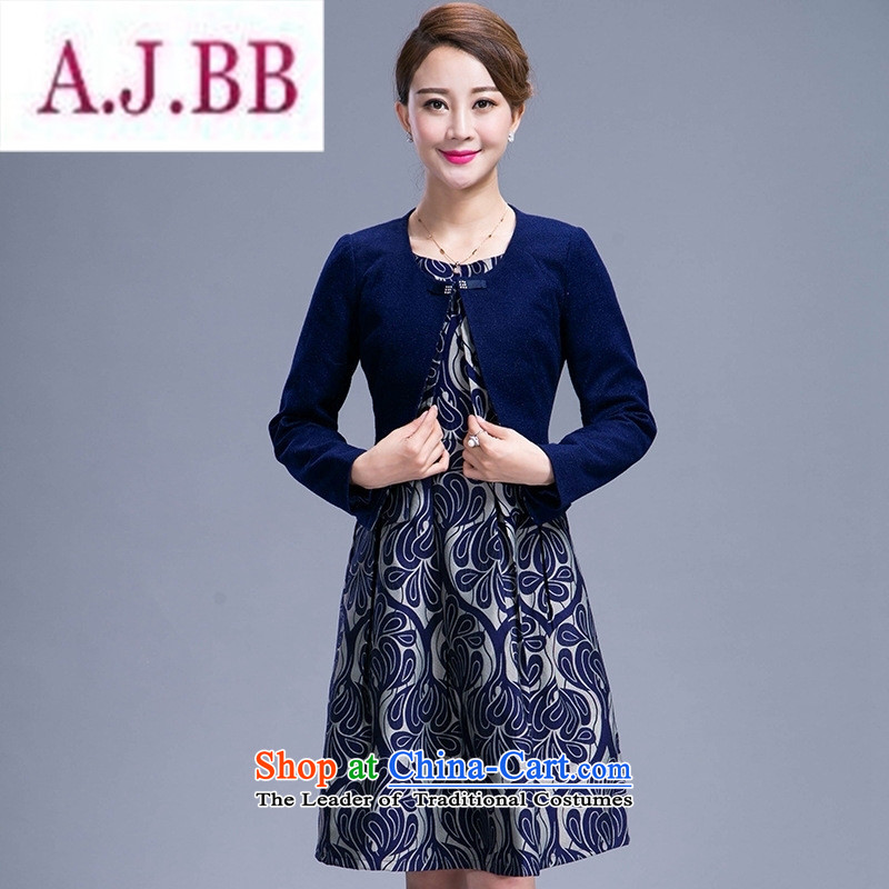 Ya-ting stylish shops 2015 autumn and winter large middle-aged moms long-sleeved woolen? two kits in the skirt of female blue?4XL