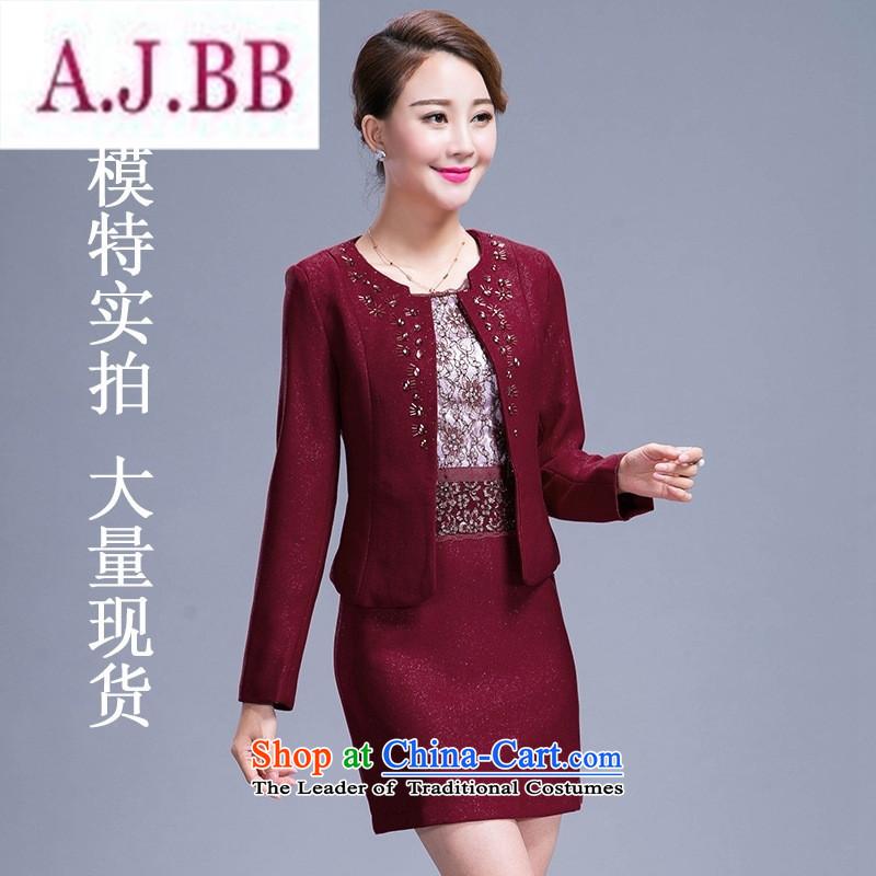 Ya-ting and fashion boutiques in autumn 2015, replacing the wedding dress large old mother with two-piece dresses red XXL