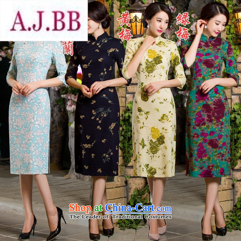 Ya-ting stylish shops 2015 Autumn replacing retro Sau San video in thin large cuff improved linen long skirt qipao day lilies�XXL
