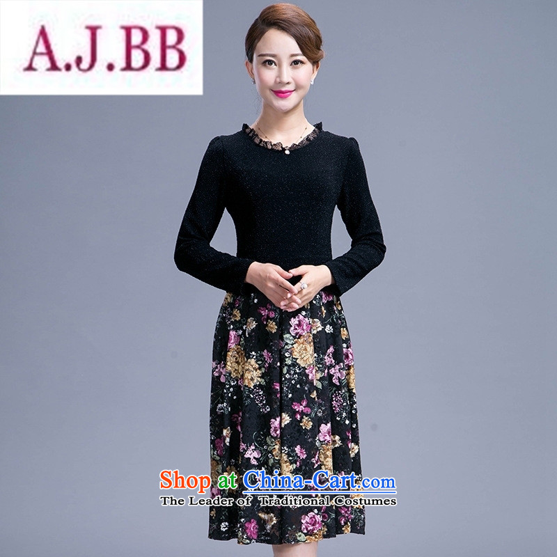 Ya-ting stylish shops 2015 Autumn replacing larger Sau San Korean middle-aged female mother who decorated temperament in the skirt long black聽XL