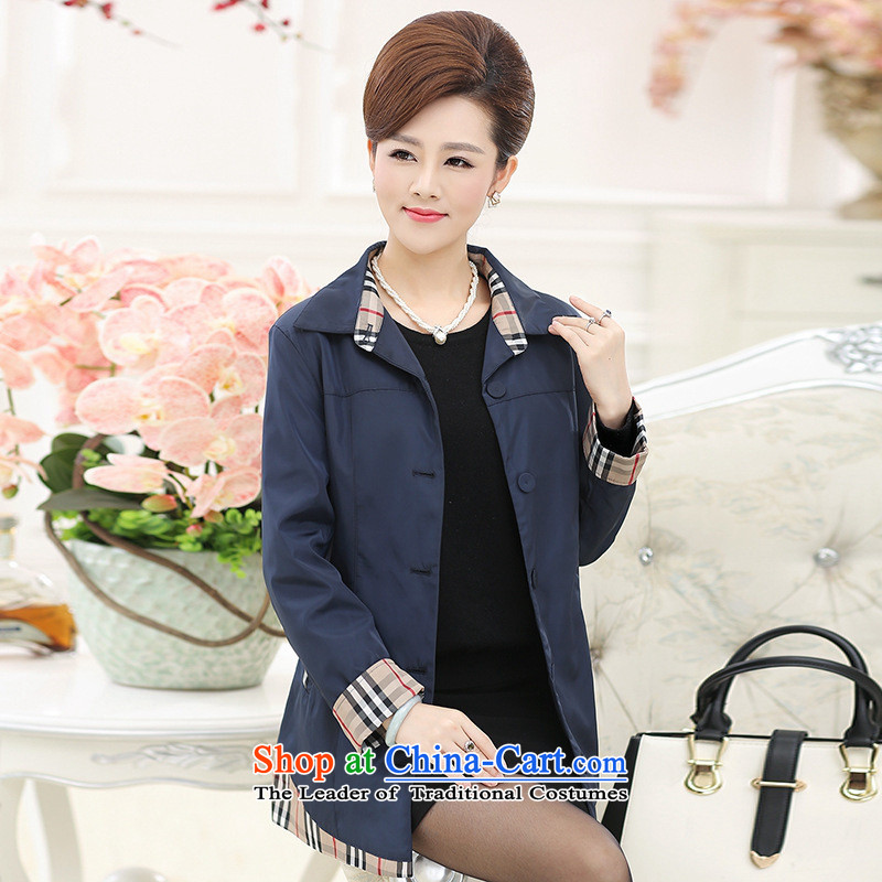 The Secretary for Health concerns of older women shop_ installed on long-sleeve sweater autumn 40-50-year-old mother with middle-aged in spring and autumn wind-long thin coat?2XL_ green recommendations 120-130 catties_