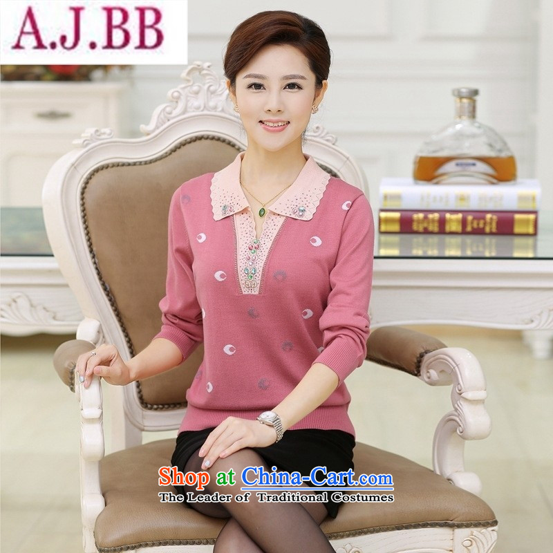 The Secretary for Health concerns of older women shop * replacing reverse collar sweater autumn and winter new middle-aged ladies fleece large spring loaded moms long-sleeved T-shirt pink?XL( paras. 125-140) the burden of recommendations