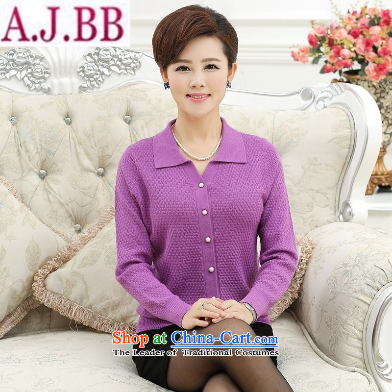 The Secretary for Health concerns of older women shop * spring and autumn 40-50-year-old jacket middle-aged moms Knitted Shirt Cardigan lapel of long-sleeved T-shirt with a light purple聽2XL120, and involved (rvie.) , , , shopping on the Internet