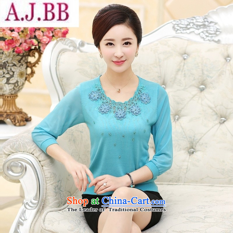 The Secretary for Health concerns of older women shop * spring loaded new products installed mom long-sleeved T-shirt and women to code a middle-aged man autumn round-neck collar knitwear XL(115) yellow
