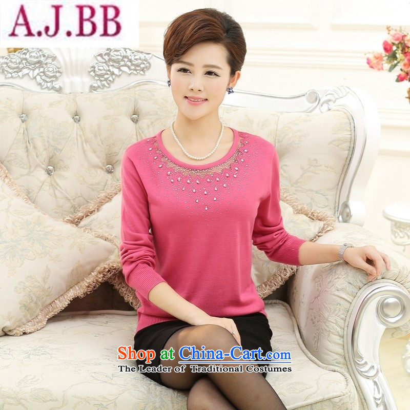 The Secretary for Health concerns of older women shop_ installed on new moms autumn knitted T-shirt with round collar 40-50-year-old middle-aged ladies large long-sleeved T-shirt purple?2XL_ recommendations 140-160 characters catties_