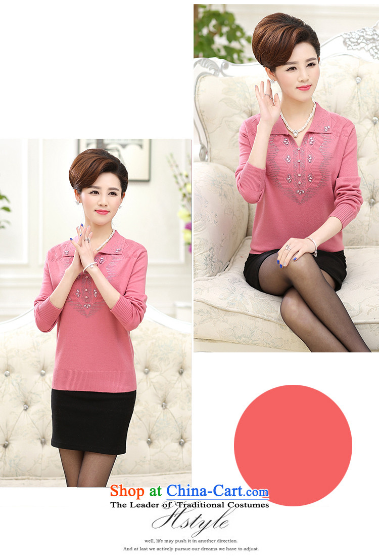 The Secretary for Health concerns of older women shop * replacing autumn long-sleeved T-shirt 40-50-year-old mother with spring and autumn load thick large roll collar woolen knitted shirts bourdeaux聽3XL(125) picture, prices, brand platters! The elections are supplied in the national character of distribution, so action, buy now enjoy more preferential! As soon as possible.