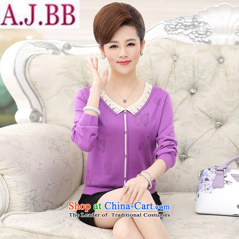The Secretary for Health concerns of older women shop _ replacing autumn replacing woolen sweater large middle-aged mother with long-sleeved T-shirt women older persons Knitted Shirt with a light purple燣 recommendations 90-120 catties_