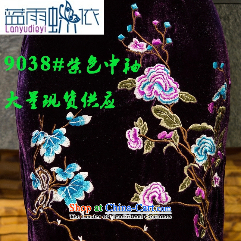 Ya-ting shop 2015 autumn and winter new moms with scouring pads in the skirt qipao Kim sleeve length) Improved retro wedding Purple聽Butterfly according to blue rain, L, , , , shopping on the Internet