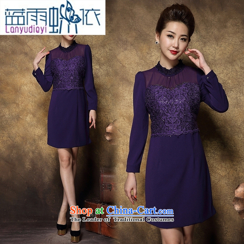 Ya-ting shop female new) 2015 Autumn elegant ladies package and large long-sleeved Lace Embroidery dresses other color�M