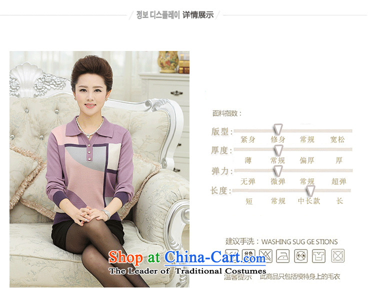 The Secretary for Health concerns of older women shop * replacing knitted shirts autumn T-shirt large middle-aged 40-50-year-old mother with stylish long-sleeved sweater green聽L lapel recommendations 90-120 catties) Picture, prices, brand platters! The elections are supplied in the national character of distribution, so action, buy now enjoy more preferential! As soon as possible.