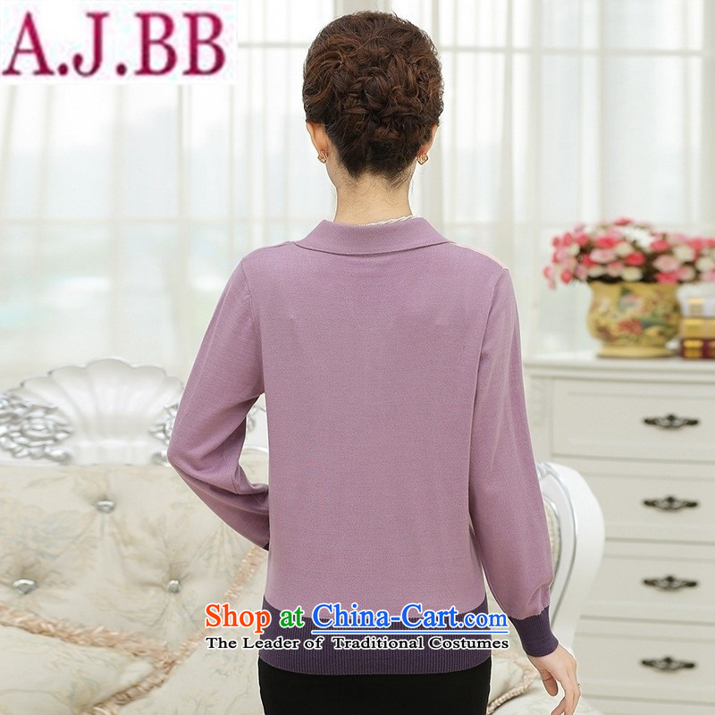 The Secretary for Health concerns of older women shop * replacing knitted shirts autumn T-shirt large middle-aged 40-50-year-old mother with stylish long-sleeved sweater green聽L lapel recommendations 90-120), and related to the burden of (rvie.) , , , sho