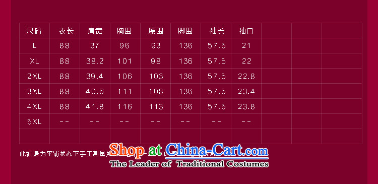 Shop 2015 Ya-ting, the code in the autumn of Cuba baroque pattern in the skirt of older larger mother replacing dresses large black XXXL picture, prices, brand platters! The elections are supplied in the national character of distribution, so action, buy now enjoy more preferential! As soon as possible.