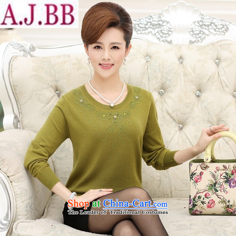 And involved in the autumn of mother _2015 shop with older women's fashion, long-sleeved T-shirt relaxd Knitted Shirt yellow燣 recommendations 80-100 catties_
