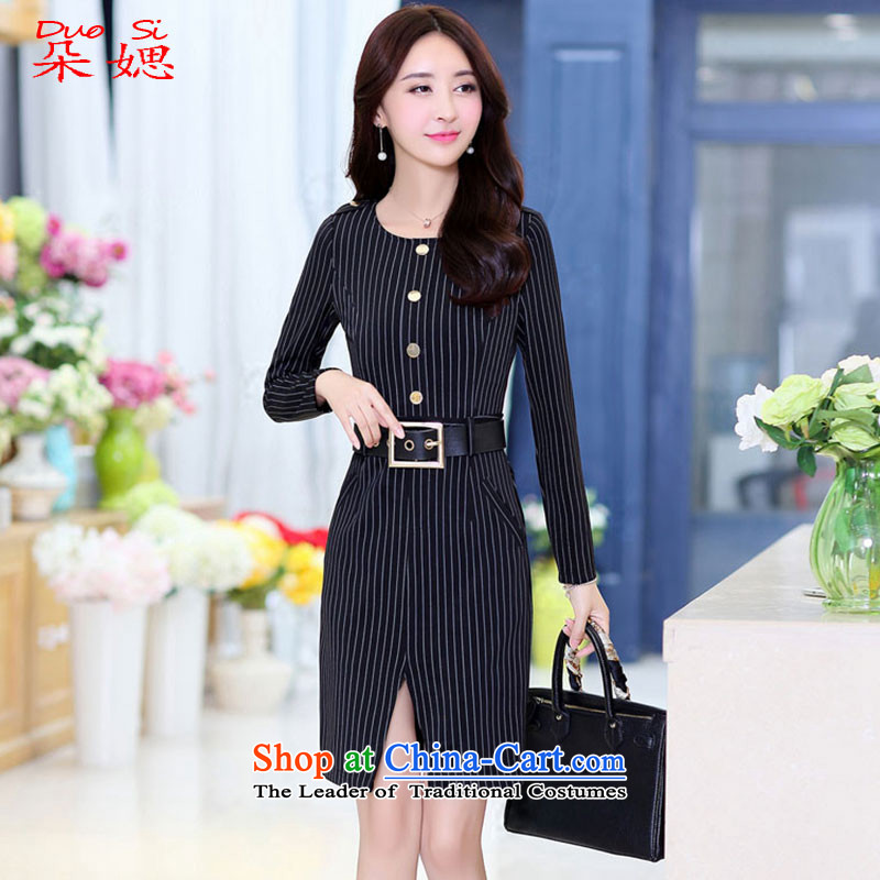 A爊ew autumn 2015 ? decorated in stylish improved graphics thin stripes temperament, day-to-day long-sleeved vocational cheongsam dress black燣